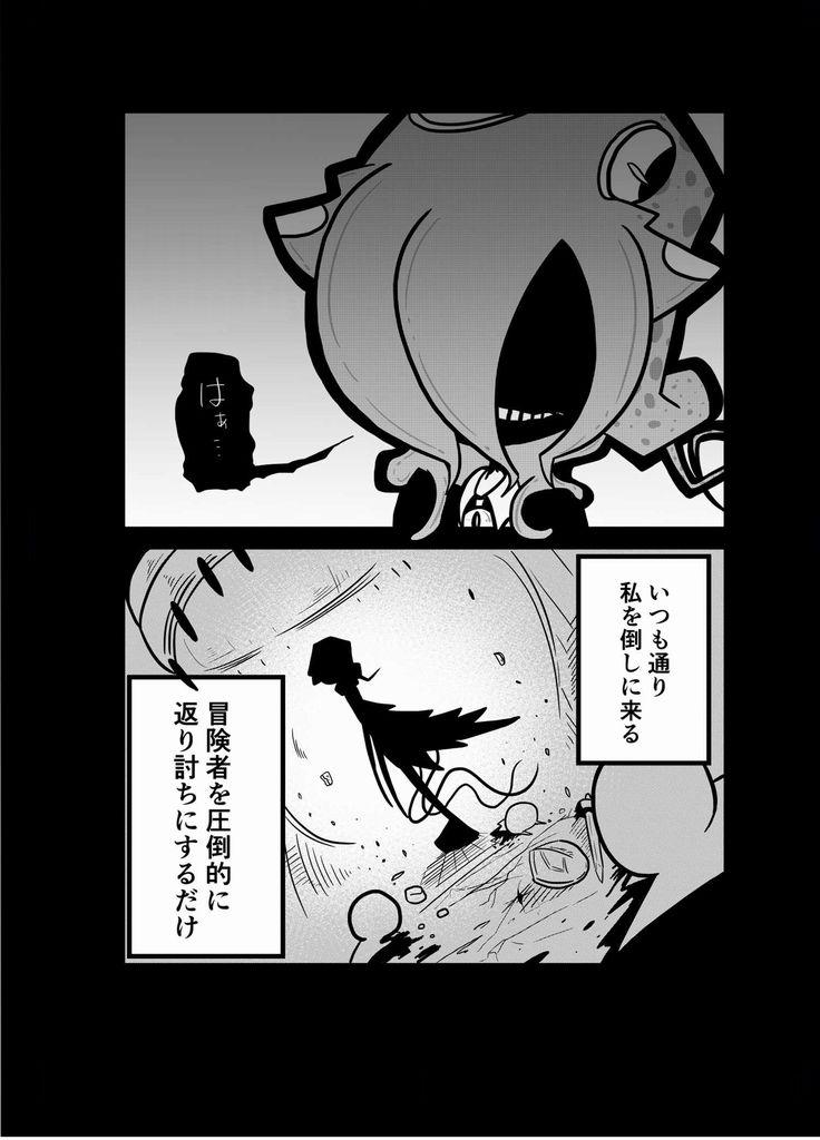 黒紙こくしページ1
