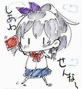 秋元快晴prof-image