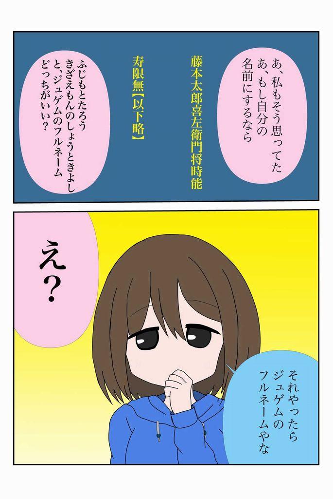 中林優月ページ2