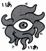 佐藤竜太prof-image