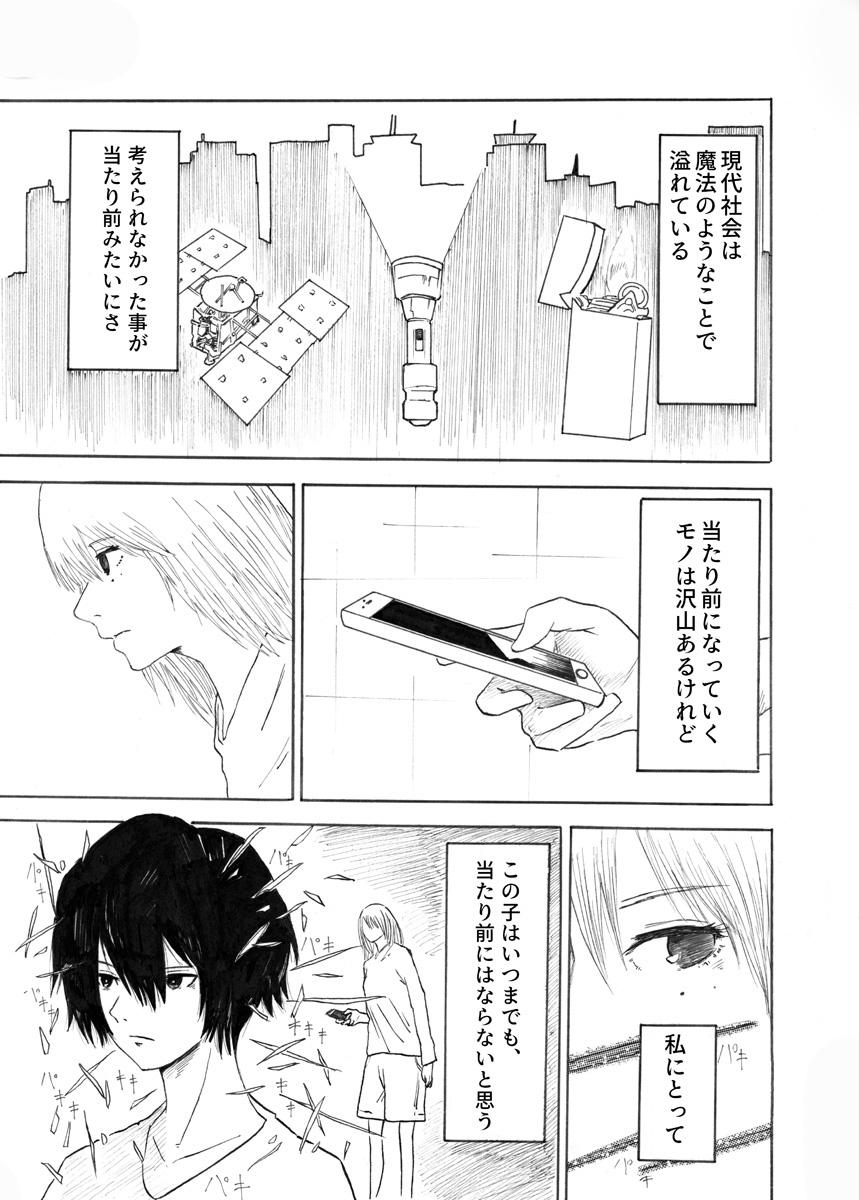 此処からページ1