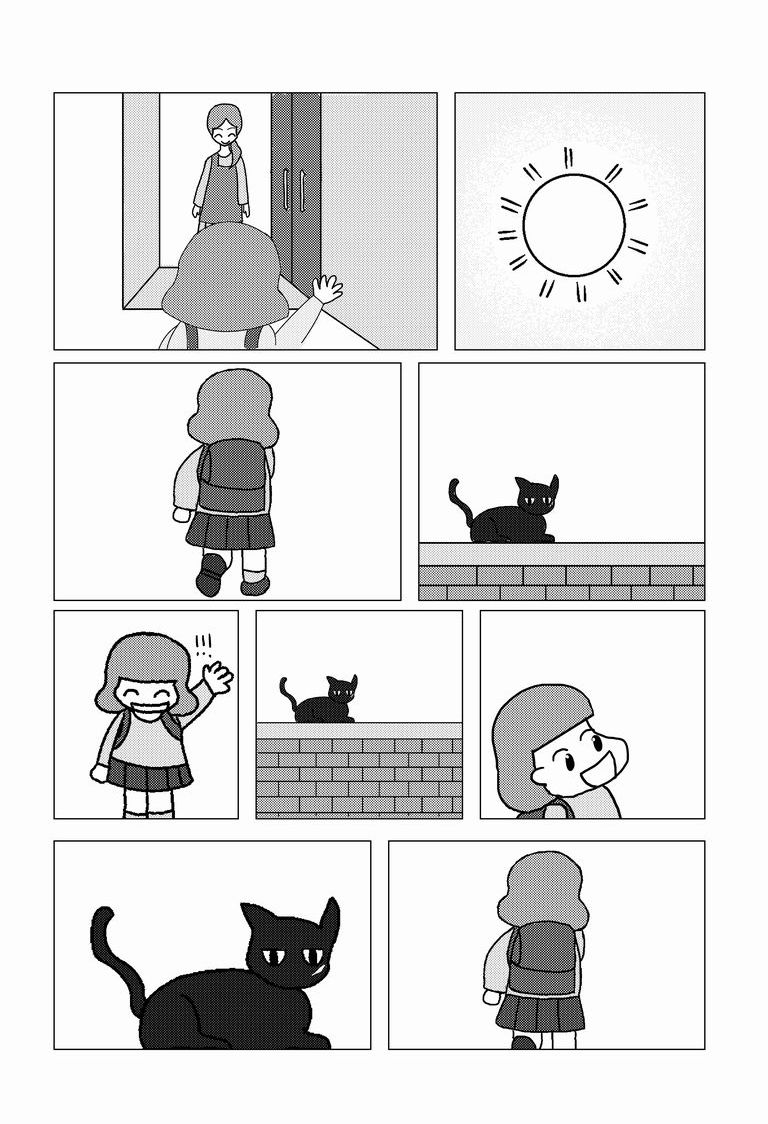 The Cat with a Dreamページ4