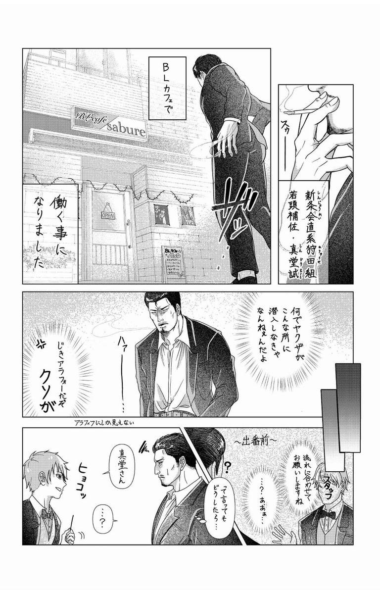 七柑ページ1