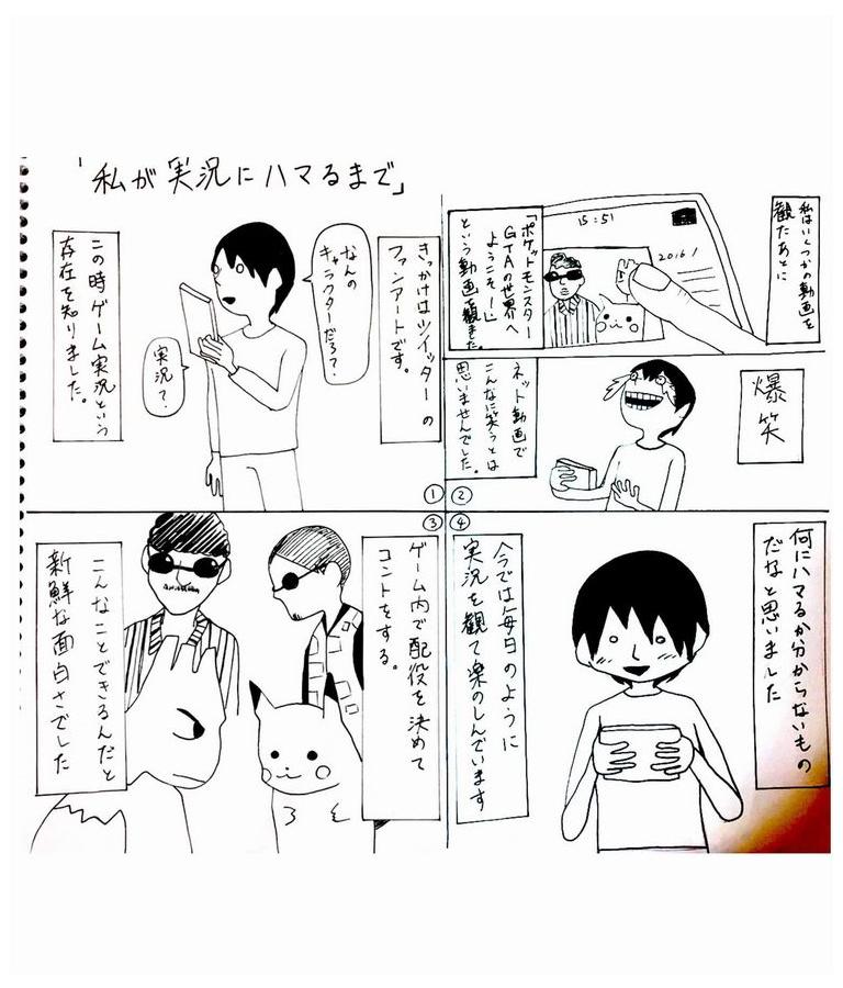 犬川ページ1